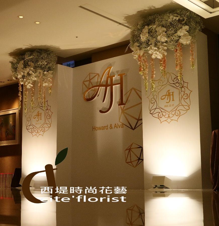 西堤時尚花藝j五萬八婚禮佈置3.jpg
