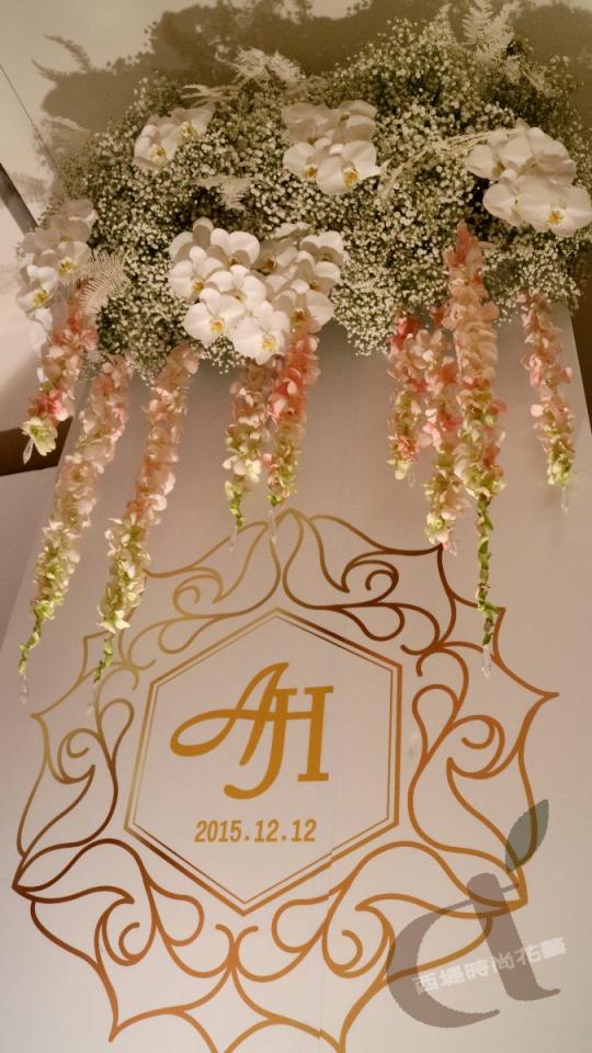 西堤時尚花藝j五萬八婚禮佈置5.JPG