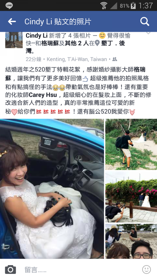 carey2017thx26.png
