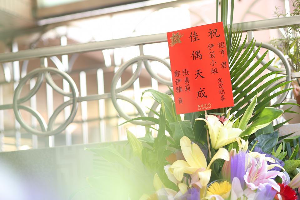 婚攝綜仁 台南婚攝@台東東宴會廳a_LEO-2jpg.jpg