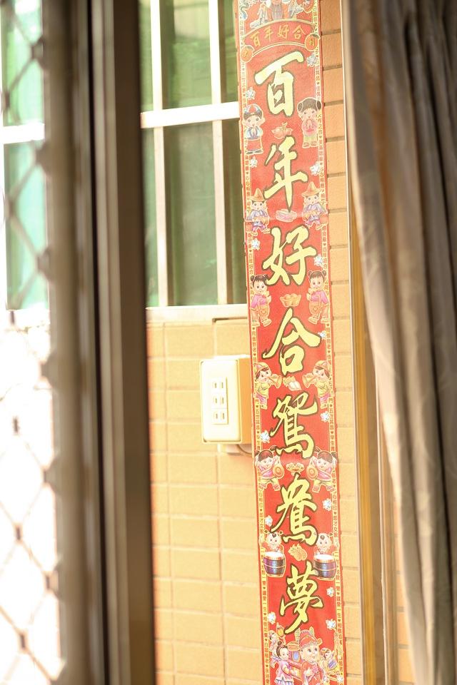 婚攝綜仁 台南婚攝@台東東宴會廳a_LEO-66.jpg