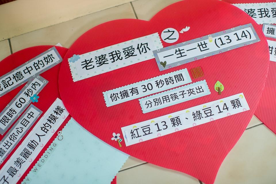 賈森@儀式晚宴Wedding_0044.jpg