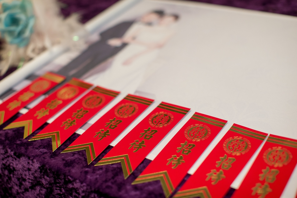 賈森@午宴Wedding_0005.jpg