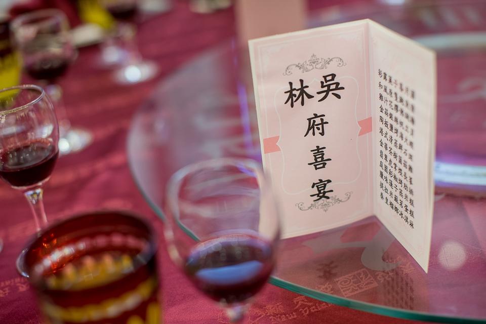 賈森@午宴Wedding_0032.jpg