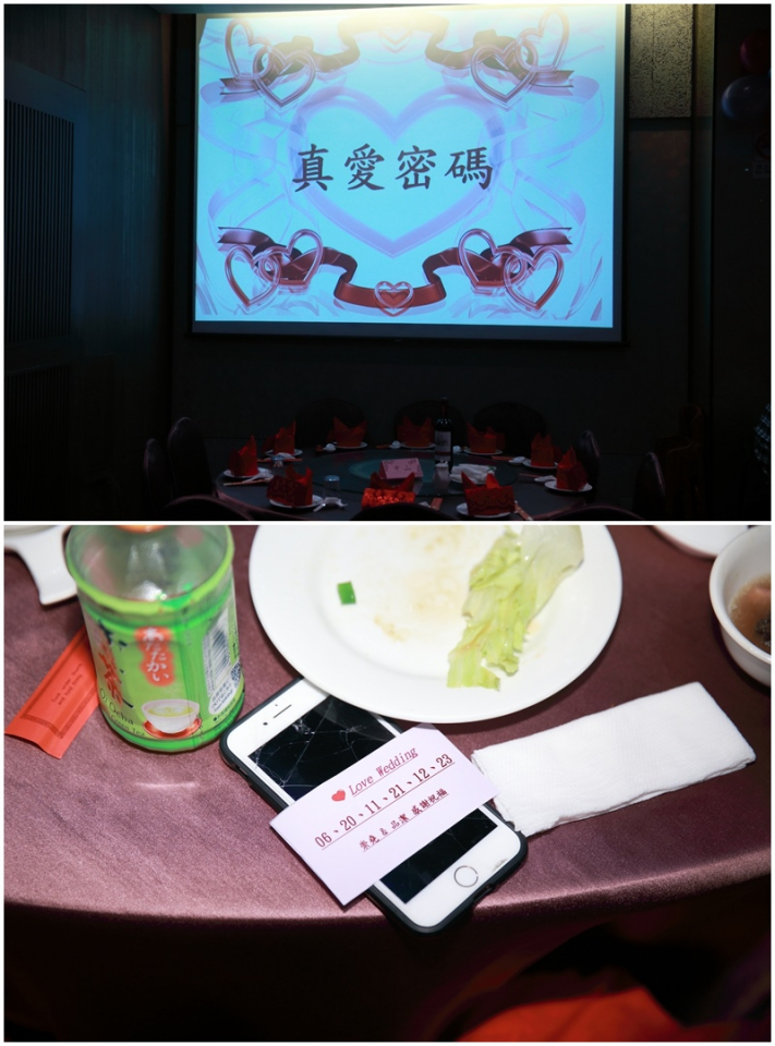 台北婚攝小游@大風車婚宴餐廳 堯與潔 婚禮紀錄 饅頭爸團隊1123_Blog_115.jpg