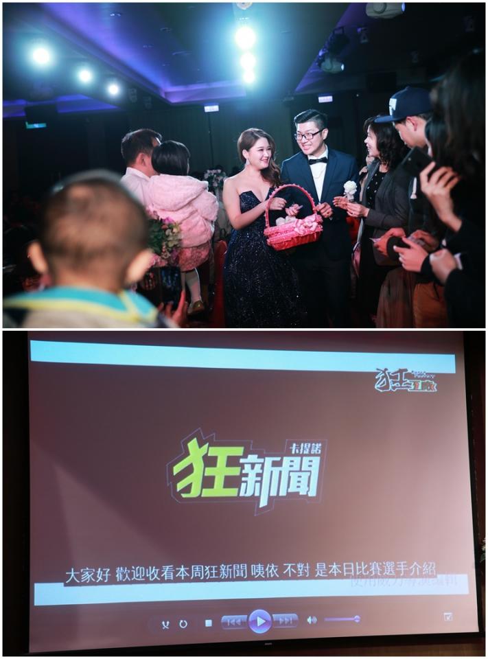 台北婚攝小游@大風車婚宴餐廳 堯與潔 婚禮紀錄 饅頭爸團隊1123_Blog_118.jpg
