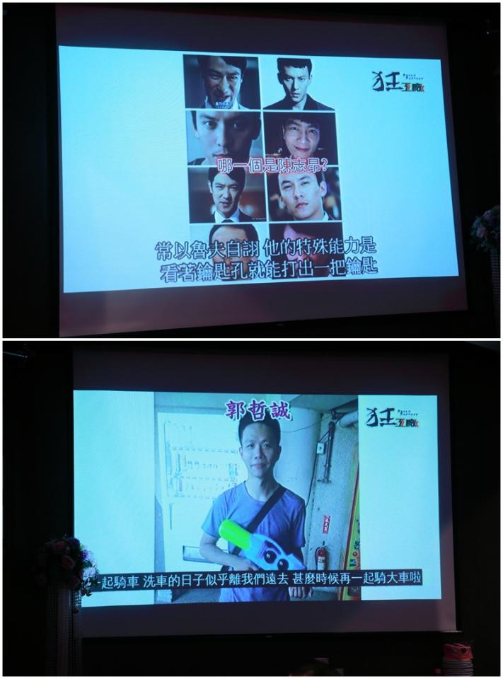 台北婚攝小游@大風車婚宴餐廳 堯與潔 婚禮紀錄 饅頭爸團隊1123_Blog_119.jpg