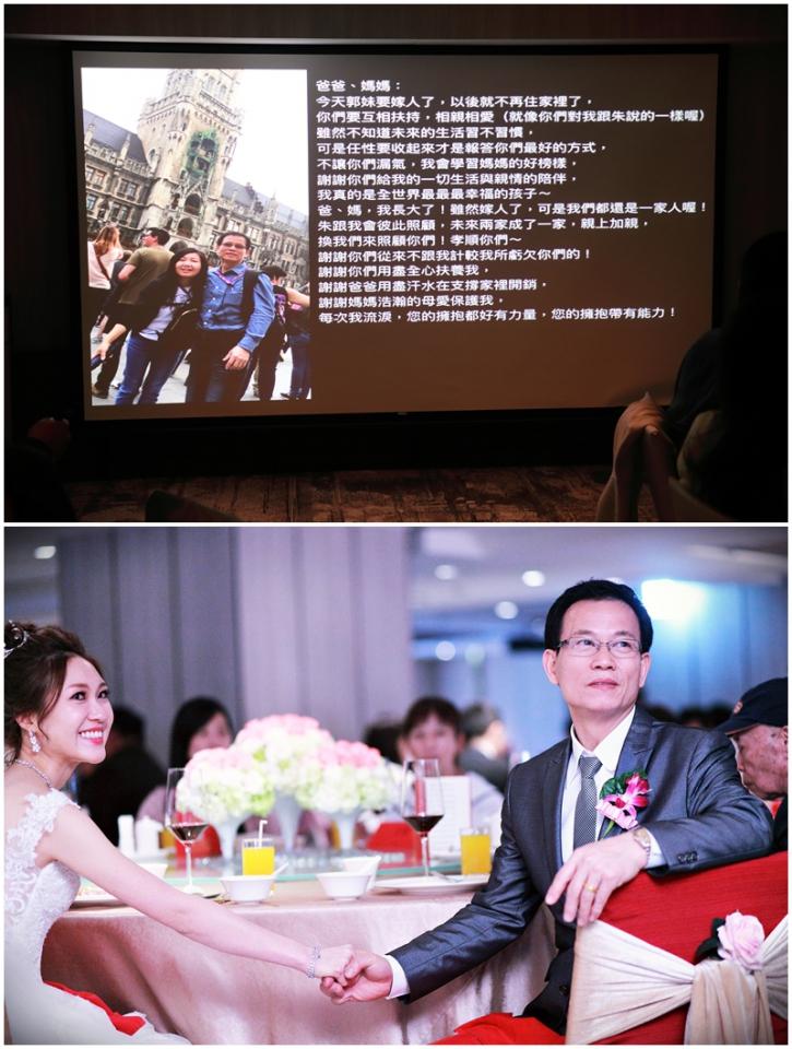 台北婚攝小游@晶華酒店 晟與瑩婚禮紀錄 饅頭爸團隊0318_Blog_001.jpg