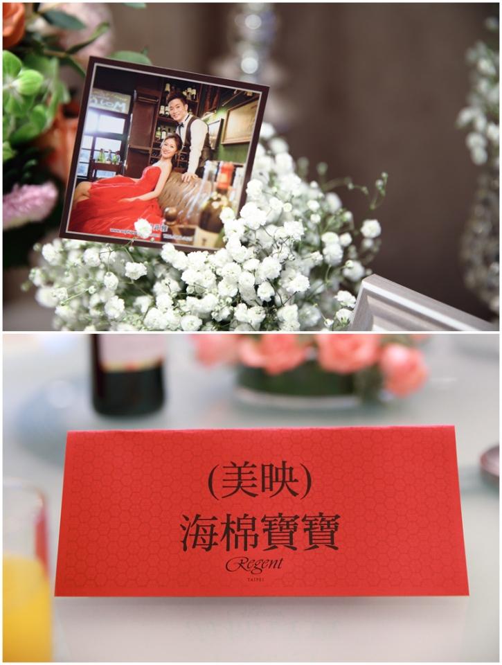 台北婚攝小游@晶華酒店 晟與瑩婚禮紀錄 饅頭爸團隊0318_Blog_108.jpg