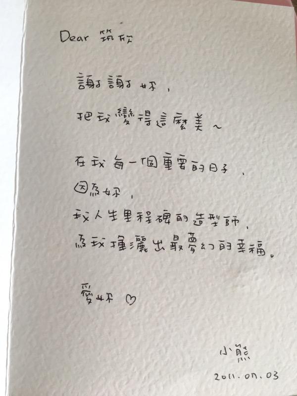 tkcard-5.jpg