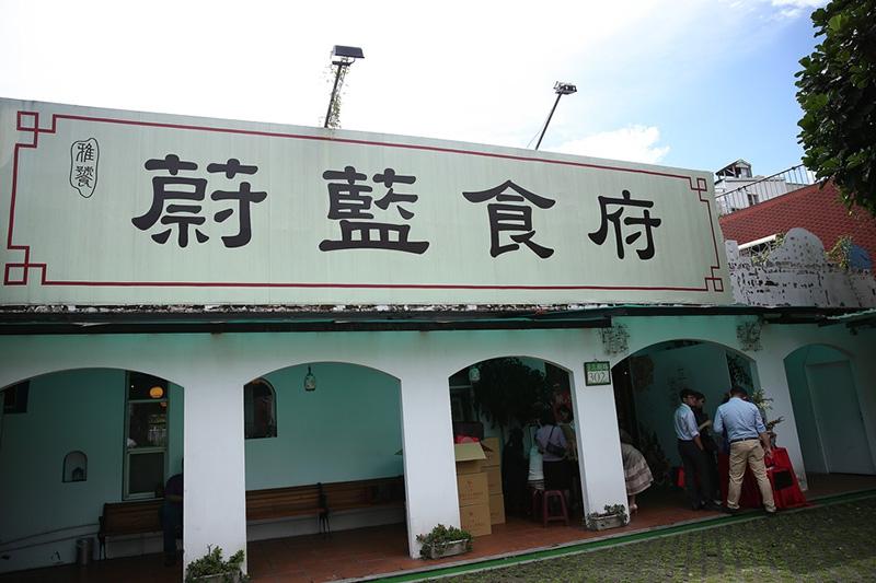 三峽蔚藍食府 台北婚攝饅頭爸a_MTB-1112.jpg