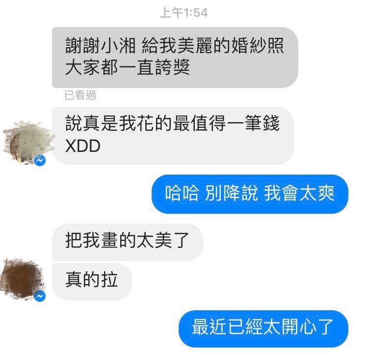 shiang-2016112615349637_1220319464694958_6466153929301912462_n-1.jpg