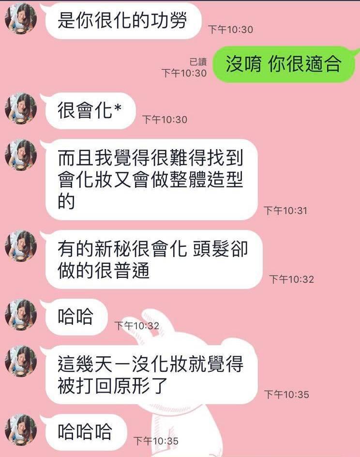 shiang-2016122515676492_1245988225461415_2024402001196032527_o.jpg