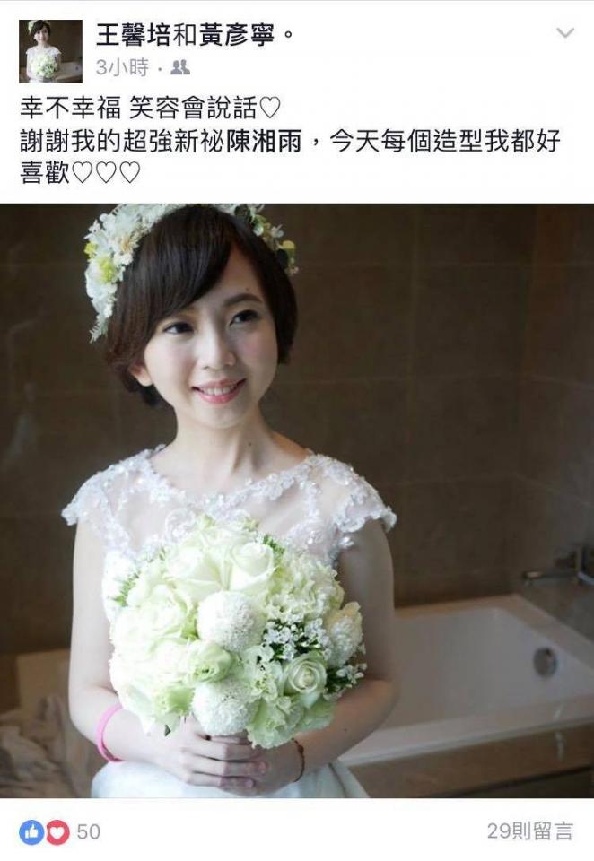 shiang_04095.jpg