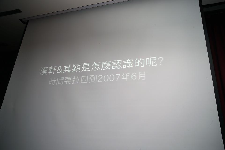 a_SUP_130.jpg