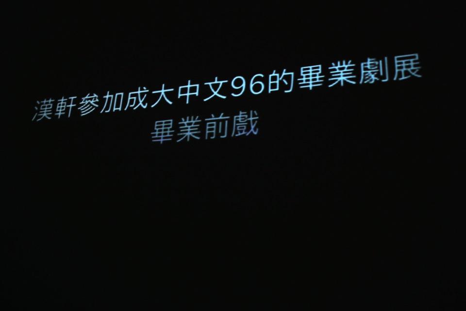 a_SUP_131.jpg