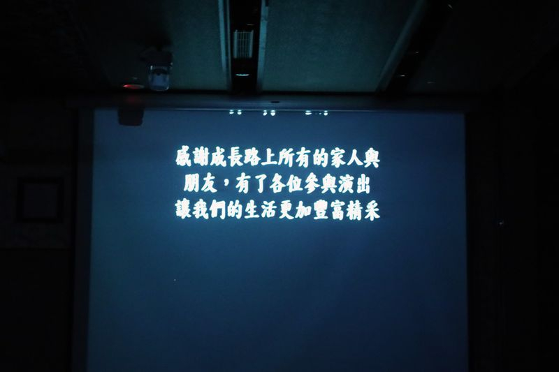 a_SUP_165.jpg