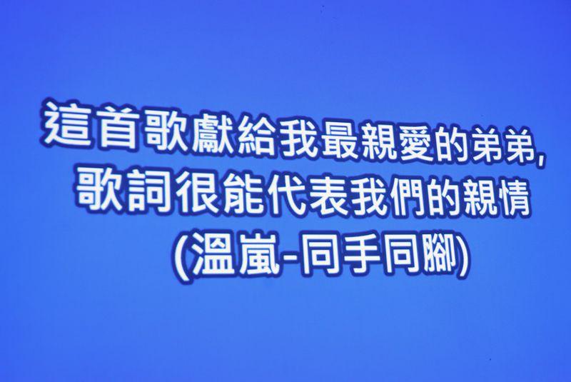 a_SUP_329.jpg