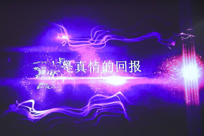 a_SUP_176.jpg