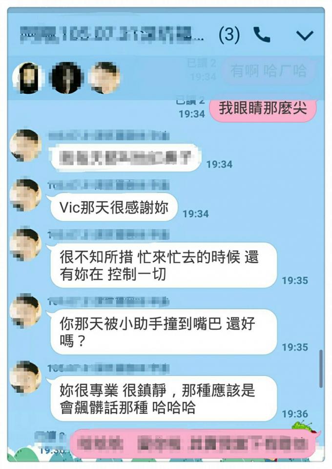 vic12083.1.1.jpg