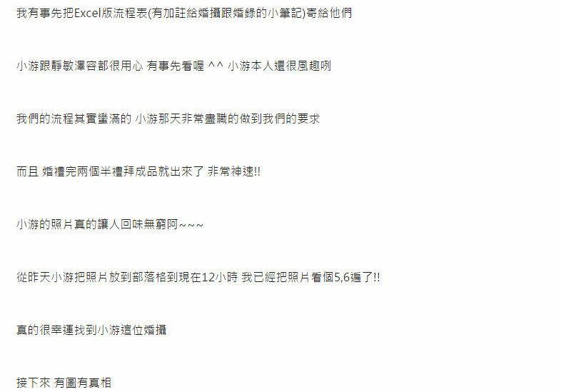 推薦文04_02