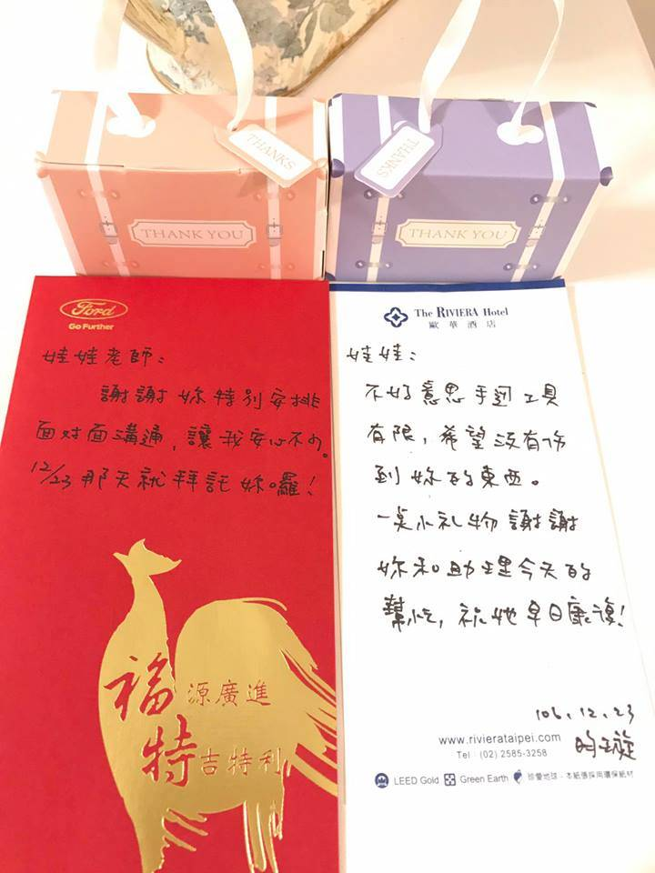 17-12-23董昀璇 (2)
