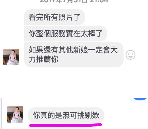 台北晶華酒店 - 婚攝饅頭爸