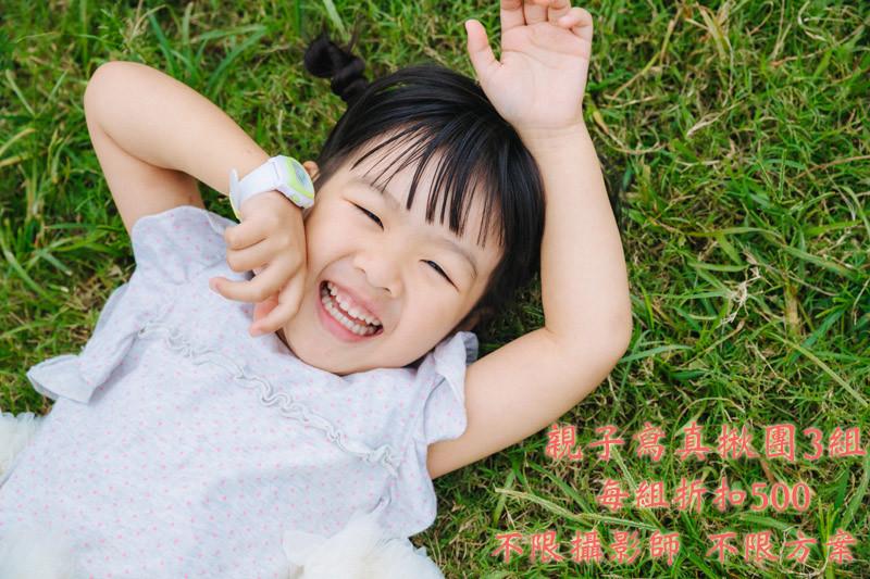 台北親子寫真推薦|親子寫真價格|饅頭爸團隊